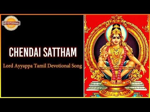 popular-tamil-songs-of-sabarimala-ayyappa-|-chendai-sattham-devotional-song-|-devotional-tv