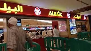 """""""ALBAIK."""" in Makkah"""