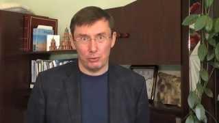 #СТОПДовгий: Юрій Луценко щодо 102 округу