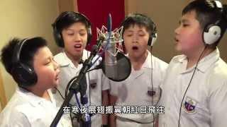 Publication Date: 2015-10-09 | Video Title: 自信心主題曲--我是男子漢