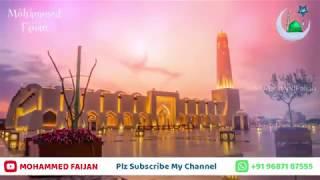 Alwada Alwada Mahe Ramzan   Alvida Mahe Ramadan Full Naat   Hafiz Tahir Qadri 2018