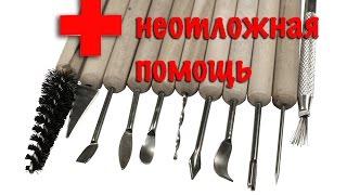 ОБЗОР: Набор инструментов для лепки из полимерной глины