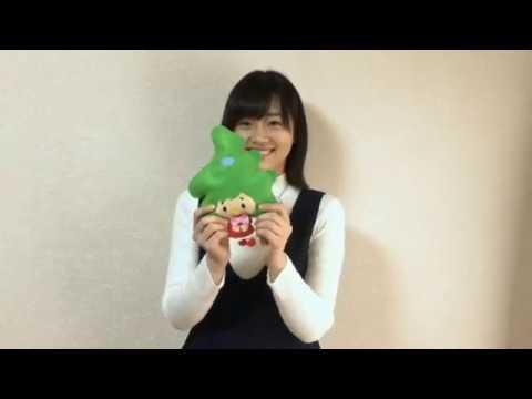 アイドル・女優の梅田綾乃さんからクラウドファンディング応援コメントを頂きました.
