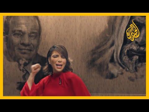 ???? سخط عربي على أصالة نصري بسبب #السيسي!  - نشر قبل 2 ساعة