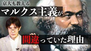 日本が不景気を抜け出すケインズ主義