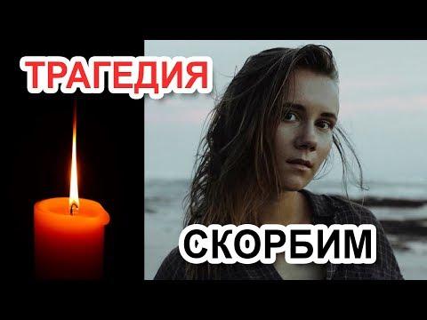 В свадебном путешествии утонула известная актриса ВЕРОНИКА НИКОНОВА