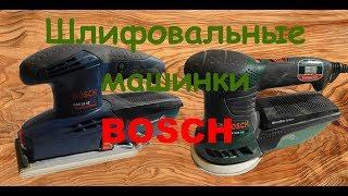 Обзор Bosch GSS 23 и Bosch PEX 300 (шлифовальные машинки)