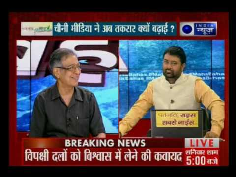 Mahabahas:Is Chinese media responsible for increased conflicts between India and China?