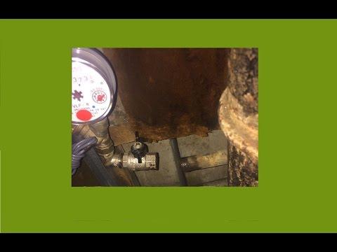 Экспертиза разрыва стояка водоснабжения
