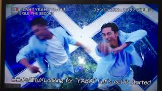 Fns Exile The Second Summer Lover&yeah!! Yeah!! Yeah!!