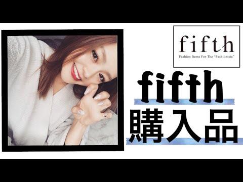 【fifth購入品】安くて着まわし出来る!春服!
