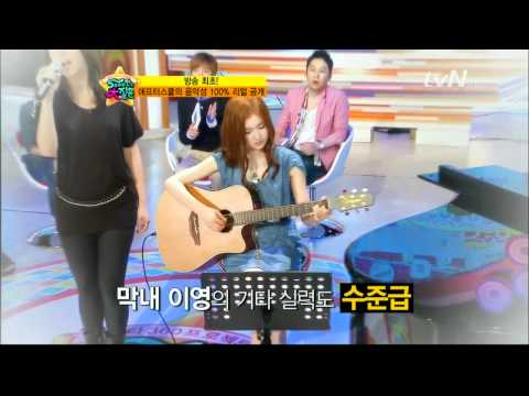 [HD Cut] 110521 Bekah & E-Young - Performing Like a Star (by Corinne Bailey Rae) @ Big Question