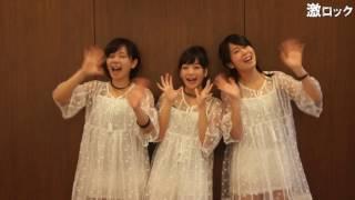 あゆみくりかまき 『旅立ちの唄』 特集!! http://gekirock.com/specia...