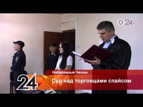 Два жителя Менделеевска организовали в Набережных Челнах наркобизнес