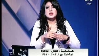 متصل: الجهات الحكومية مش بتقولنا إن كانت الجامعة الخاصة دي معترف بيها ولا لا