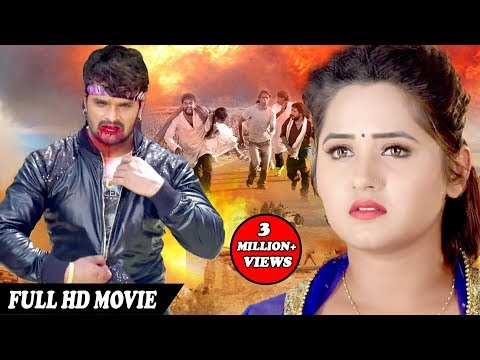 2019 ke bhojpuri picture video mein