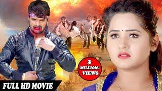 2019 में लिक हुवा Khesari lal Yadav का सबसे बड़ा महंगा फिल्म || Superhit Bhojpuri Film 2019