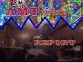 AMT Trip Report (α-Methyltryptamine)