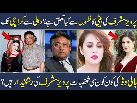 Pervez Musharraf Life Story | Biography | Political Career | Shan Ali TV
