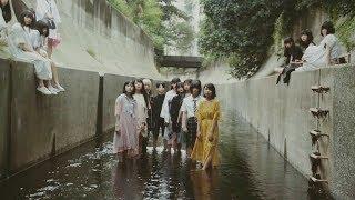 [MV] 監督:番場秀一 [出演] 新谷姫加(Party Rockets GT) 沖本蒼奈(...