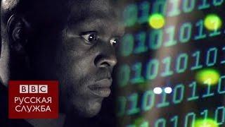 Тюремный стартап: заключенные учатся программировать - BBC Russian