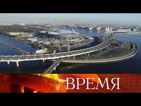 Смотреть Стадионы Чемпионата мира по футболу FIFA 2018 в России™: Санкт-Петербург. онлайн