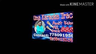 E Mana Mo Mana Humane Sagar New Karaoke Song