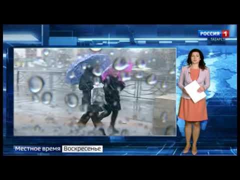 Прогноз погоды в Татарстане и Казани на ближайшие дни