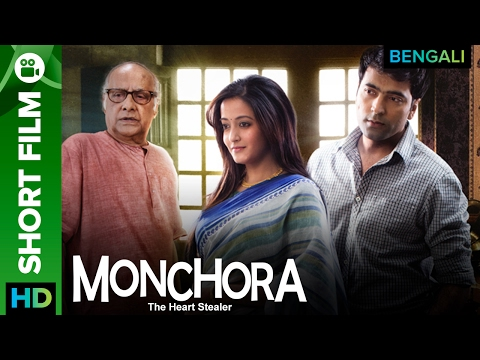 Monchora Bengali Movie 2016 | Short Film |...