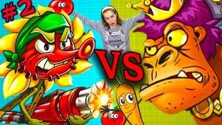 РАСТЕНИЯ против ЗОМБИ #2 игровой режим - Зомби взбесились развлекательное видео от FFGTV
