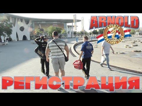 Arnold Classic Europe 2016. Рони Коулмэн vs Фил Хит
