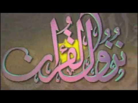Televisyen Brunei - Ramadan Karim (3)
