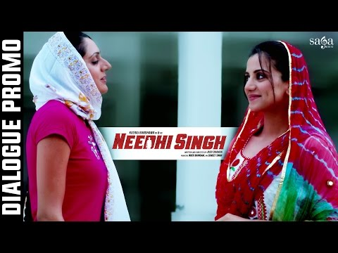 Needhi Singh |  Dialogue Promo 3 | Latest Punjabi movie 2016 | SagaHits