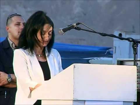 Minister Orit Noked at the Arava Power Inauguration of Ketura Sun