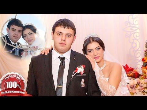 Цыганская свадьба. Богатая и веселая. Рустам и Таня, часть 12