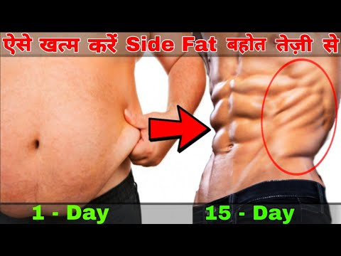 How Do Men Get Rid Of Belly Fat