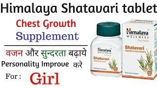 Himalaya Shatavari Tablet Girl Health Supplement - Review thumbnail
