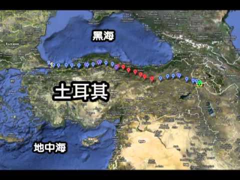 報天氣報到絲路去:5/1~5/7土耳其天氣預報