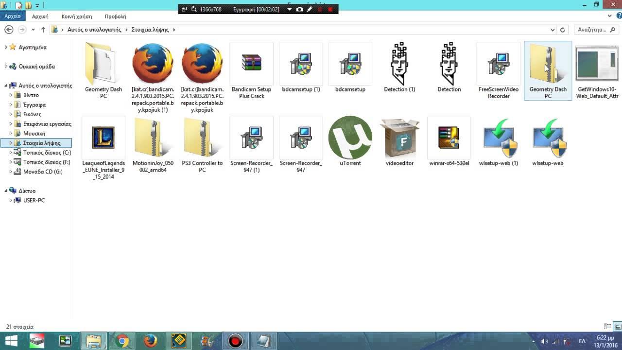 download parsimony,
