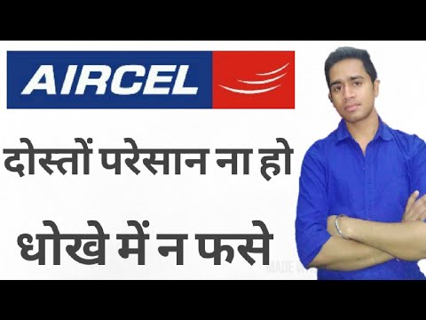 Aircel Network Problem | Aircel Latest News | Aircel Stop Service | Aircel Closed in india