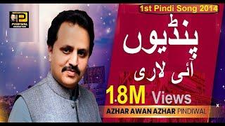 Pindiuoon Aai Lari   Rawalpindi hit  song  Singer azhar awan azhar    1st Pindi wal song 2014