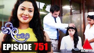 Neela Pabalu - Episode 751 | 19th May 2021 | Sirasa TV Thumbnail