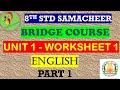 8th English Work Sheet 1 Bridge Course Answer Key