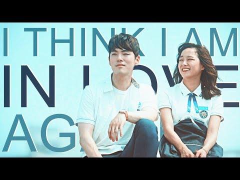 i think im in love ♡ eun ho & tae woon [SCHOOL 2017 MV]