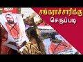 tamil thai vazhthu insult protest against shankaracharya tamil news, tamil live news  redpix