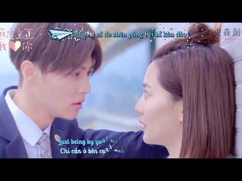 MV Attention, Love! - Nghỉ! Nghiêm! Anh yêu em (Just Loving - Janice Yan) 【稍息立正我愛你】插曲