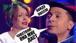 РЖАЧ! Как Зеленский до инаугурации ОТЖИГАЛ + Возвращение Саакашвили