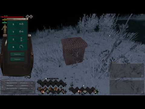 Life is feudal your own руководство life is feudal mmo alchemy