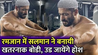 Salman Khan Build Amazing Body during Ramadan Kareem   For Kabhi Eid kabhi Diwali Movie