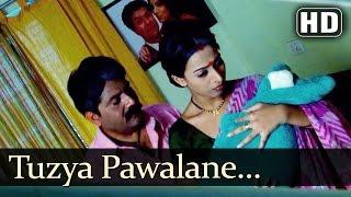 Tuzya Pawalane - Songs of Parivar - Maithili Javkar - Prashant Bhelande - Teja Devkar
